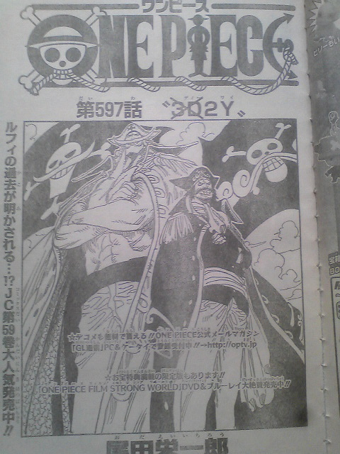 One Piece Manga 597 Spoiler Pics 0112