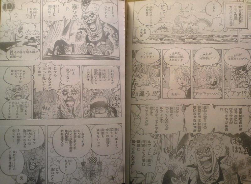 One Piece Manga 593 Spoiler Pics 0410