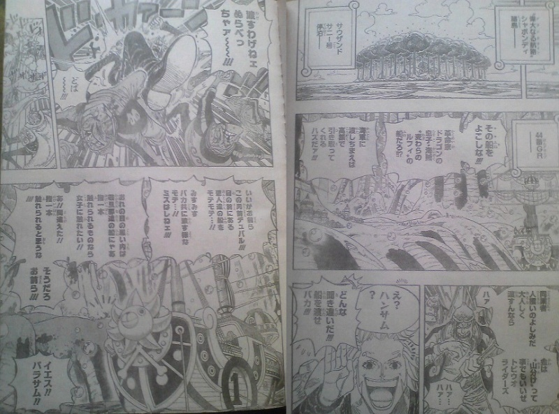 One Piece Manga 593 Spoiler Pics 0611