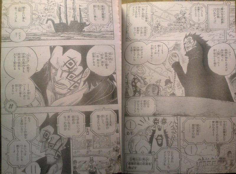 One Piece Manga 593 Spoiler Pics 0810