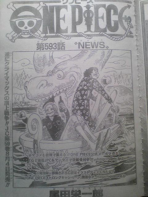 One Piece Manga 593 Spoiler Pics 110