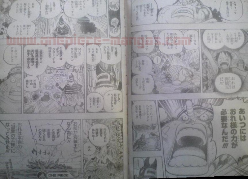 One Piece Manga 596 Spoiler Pics I12