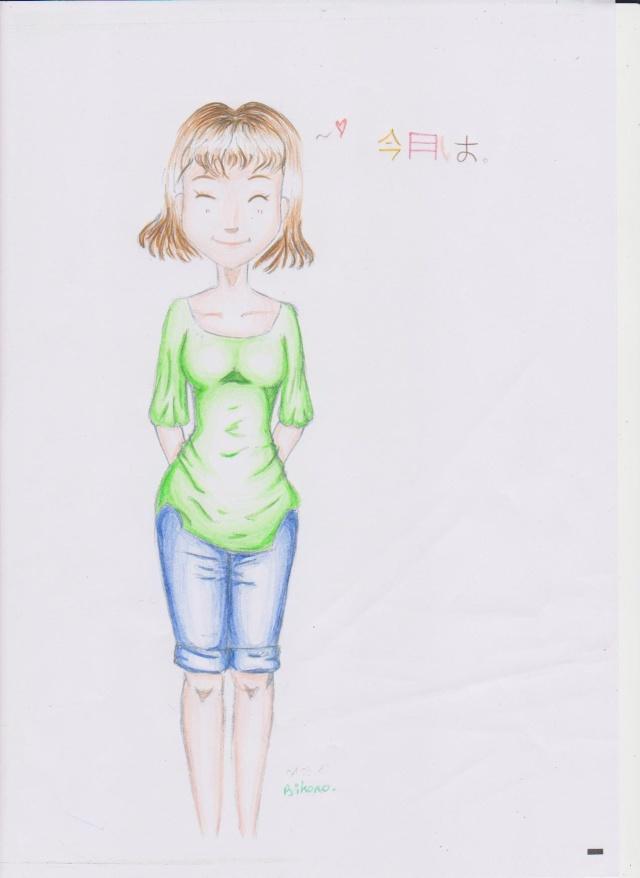 encore une fille ou comment passer le temps quand on arrive pas à dormir (bikono) Konich11