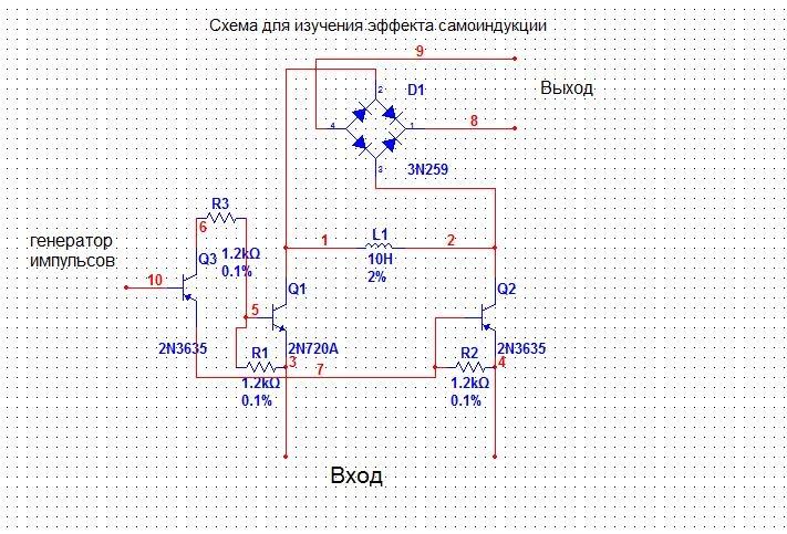 Разгадка умножения энергии в генераторе. 15_bmp10