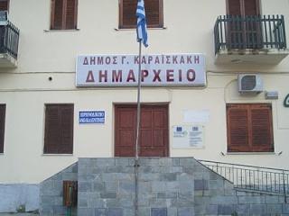 ΑΣΤΡΟΧΩΡΙ ΑΡΤΑΣ - Πόρταλ Iiiiii14