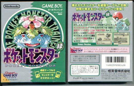 Petit débat. : pokemon Green_10