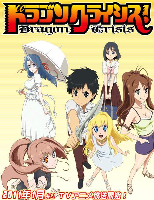Dragon Crisis ! (nouveauté 2011) Dragon10