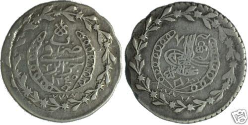 Monnaie de la fin de la période ottoman en Algérie 13_bud10