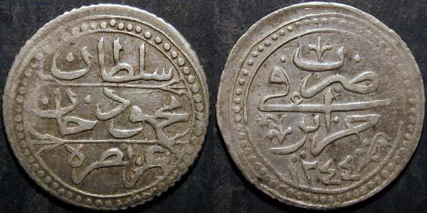 Monnaie de la fin de la période ottoman en Algérie 14_bou10