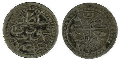 Monnaie de la fin de la période ottoman en Algérie 18_bud10