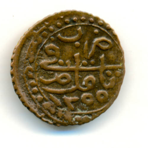 Monnaie de la fin de la période ottoman en Algérie Amir_f10