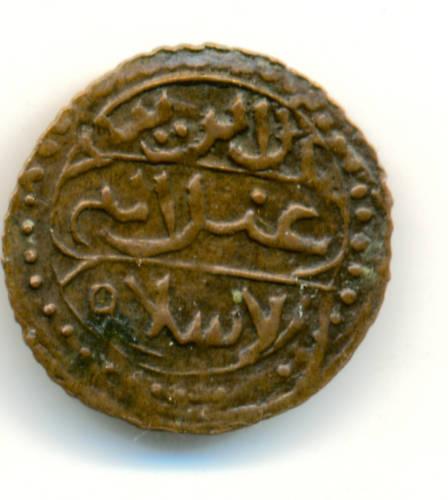 Monnaie de la fin de la période ottoman en Algérie Amir_r10
