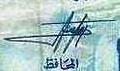 Compléter cette liste des signataires des billets Algériens Nouvel10