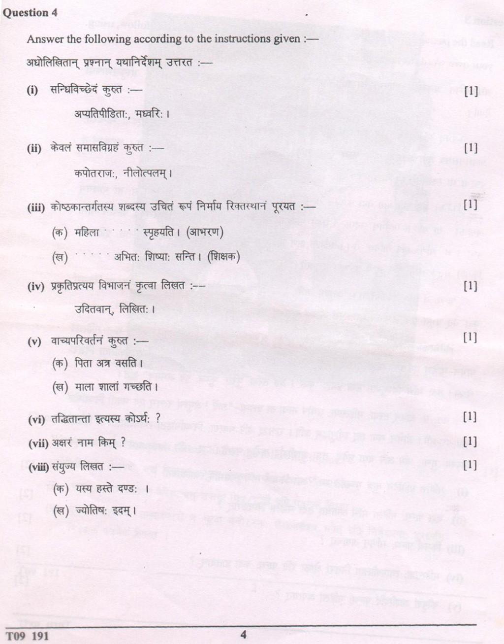 Sanskrit ICSE Board Paper Sansb_13