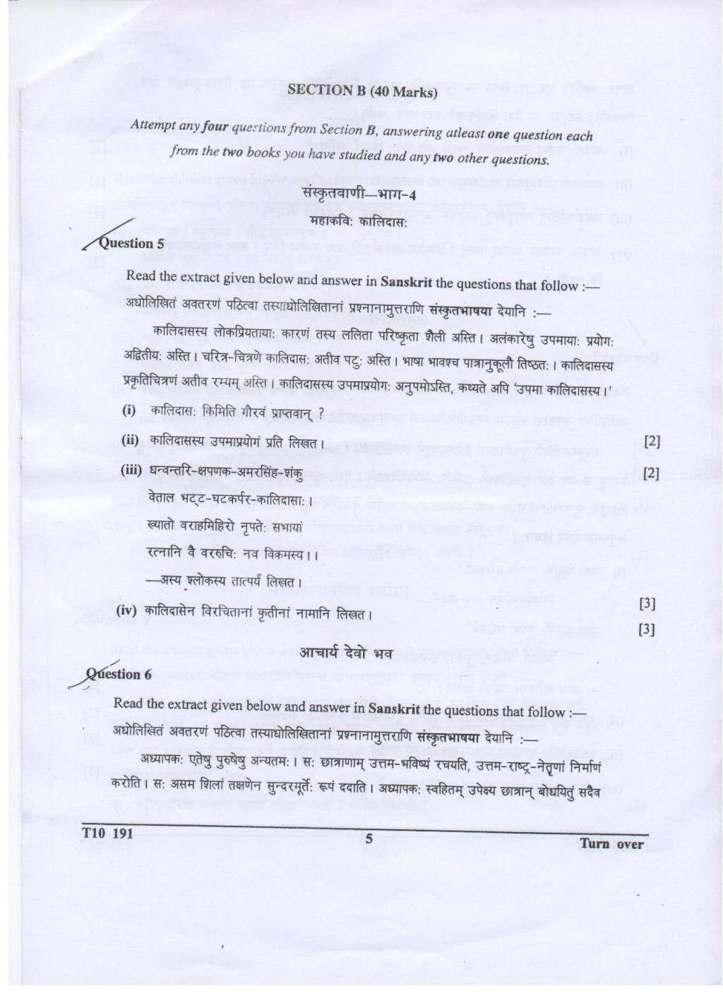 Sanskrit ICSE Board Paper 2010 Sansb_23