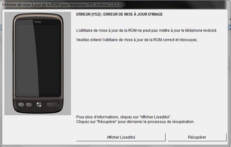 [AIDE] Ecran bloquer sur page d'accueil (page blanche + htc vert) suite à une tentative de ROOT sur HTC désire =( Erreur12