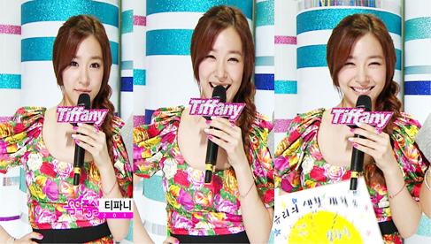 [PICS] Yuri - MBC Music Core 210