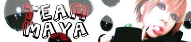 Firmas del Team Maya 0610
