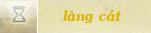 """<font color=""""#D9CF11"""">Làng cát - Suna"""