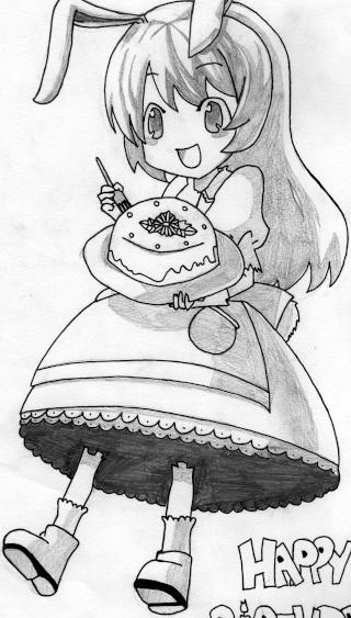 Natsu-chan! _510