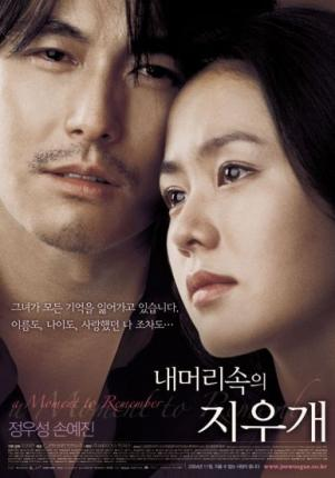 A Moment To Remember (Kmovie) A_mome10