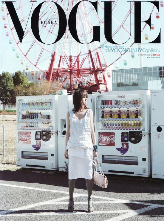 Yoon Eun Hye : VOGUE Korea Yoon-e10