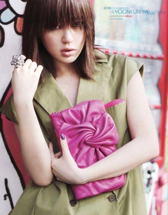 Yoon Eun Hye : VOGUE Korea Yoon-e11