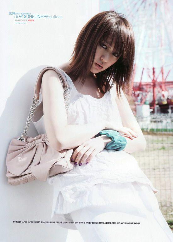 Yoon Eun Hye : VOGUE Korea Yoon-e12