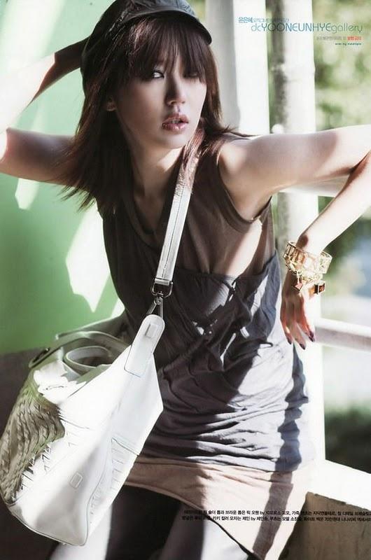 Yoon Eun Hye : VOGUE Korea Yoon-e17