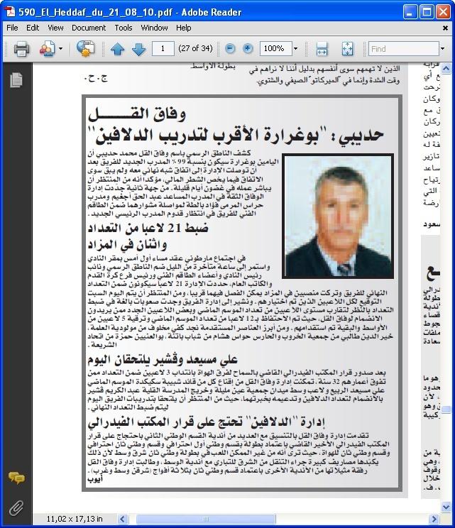 Defoulez vous ICI - Part V II - - Page 4 2010-010
