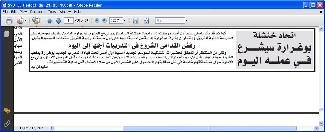Defoulez vous ICI - Part V II - - Page 4 2010-011