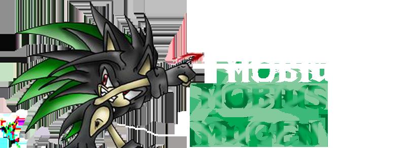 Mobius Mugen