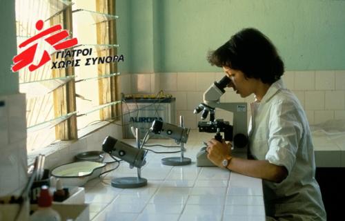 Τεχνικοί Ιατρ. Εργαστηρίων/ Μικροβιολόγοι στα τμήματα ( ελληνικό και ξένα ) των ΓΧΣ Msf710