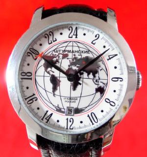 Ma première montre russe commandée !!! + revue 140611