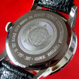 Ma première montre russe commandée !!! + revue 1406r10