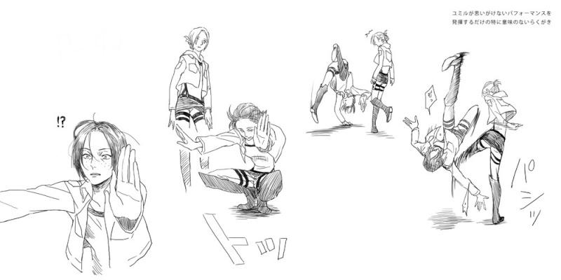 [Fan Club] Ymir,Géant de glace] Tumblr11