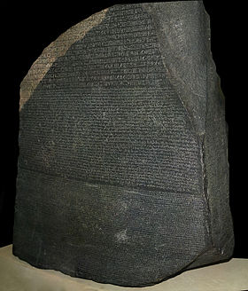 Antiquité et actualité se rejoignent 005-ro10