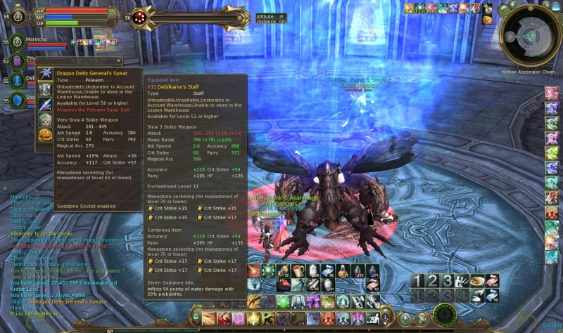 11.01.2011 - Awakened Krotan Lord Aion0023