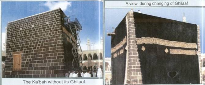 Mariage de Abd Allah avec Amina, naissance de Mohammed et récit de certains événements important qui précédèrent la naissance du prophète. Kaaba_10