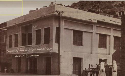 Mariage de Abd Allah avec Amina, naissance de Mohammed et récit de certains événements important qui précédèrent la naissance du prophète. Maison10