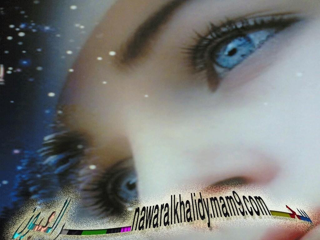 منتديات سحر العيون ولا اروع