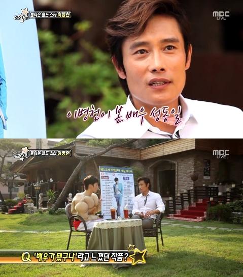 Les impressions de Lee Byung Hun sur ses anciens partenaires  Lee-by11