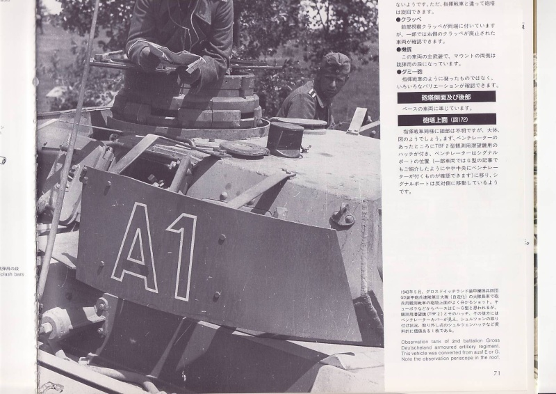 WIP Panzer III Ausf L Asiatam By CPT America - Pagina 4 Image012