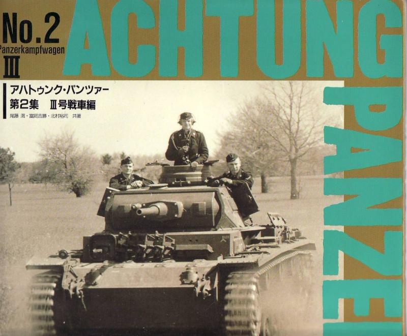 Libri&News letterarie di Mezzi Militari  - Pagina 2 Image014