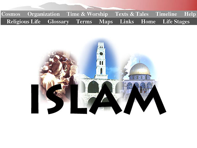 islamic sentences Journa10