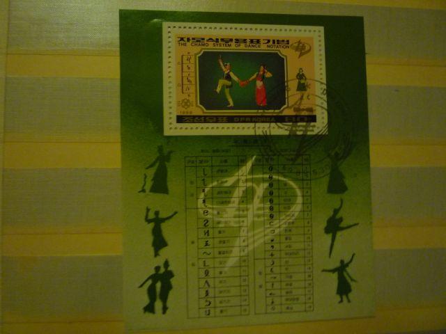 Wer kann mir helfen?  Brauchbare Briefmarken? 10_sei15