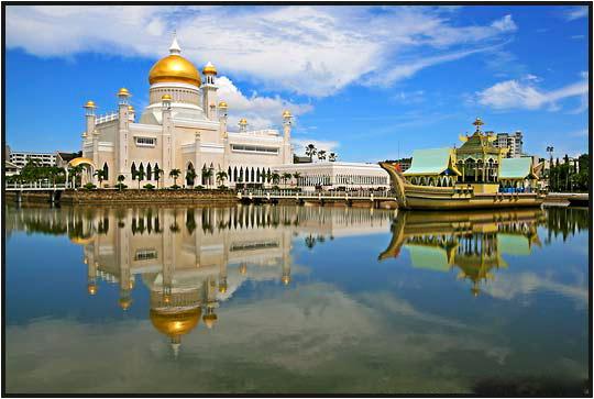 Jeu des pays Brunei11