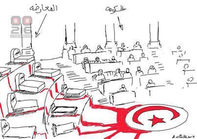 Tunisie - Page 4 10048811