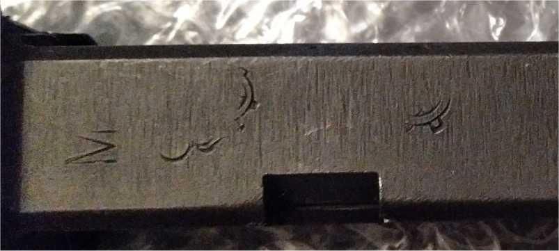 Canon d'USM1  Buffalo Arms  -désolé- . 20201214