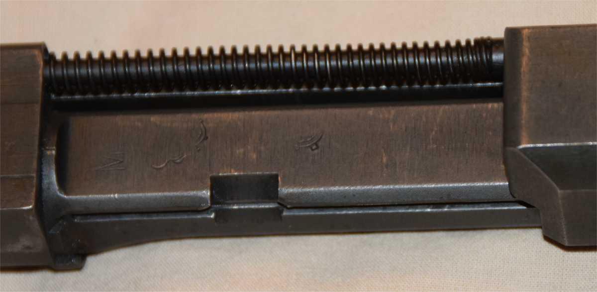 Canon d'USM1  Buffalo Arms  -désolé- . 20201221